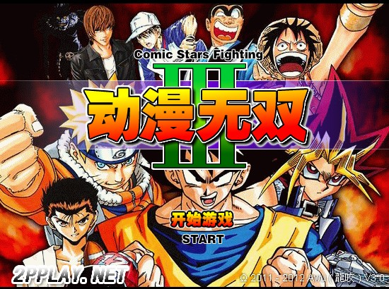 Anime Fighting Jam Spiele